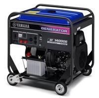 日本进口雅马哈发电机 汽油发电机 大功率发电机EF14000E EF14000E