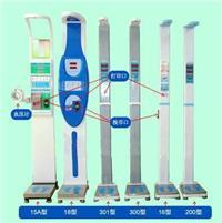 专业销售 身高体重测量仪 系列产品