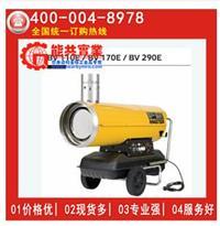 上海供master直接燃烧系列B100CED 暖风机 柴油热风炮 柴油直燃暖风机