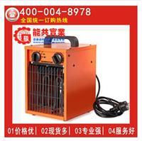 Remingtom雷明顿电暖风机工业热风机取暖器电暖器电暖气REM2ECA
