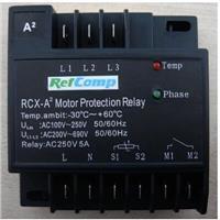 专业供应RCX-A2莱富康压缩机专用�?� 中央空调专用电机保护器 RCX-A2