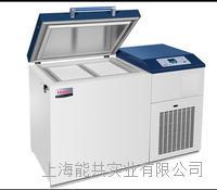 正品Haier 海尔 DW-150W200 超低温冰箱零下150度 特种智能控制冷柜  DW-150W200