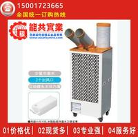 日本SUIDEN瑞电移动式工业冷气机SS-40DG-8A移动空调原型号SS-40DC-8A SS-40DG-8A
