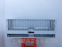 巴谢特新款吊顶式电加热风幕机BXT-CFM-1510进口天花板式空气幕1米电加热吊顶风帘机 BXT-CFM-1510