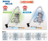日本Suiden瑞电工业吸尘器无尘室吸尘器SCV-110DP-8A 适合无尘室/洁净室 SCV-110DP-8A