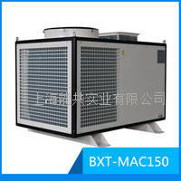 逼里香BAXIT巴谢特移动空调BXT-MAC150工业冷风机点式多用途移动制冷机岗位空调 BXT-MAC150