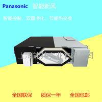 日本Panasonic松下新款智能型新风系统全热交换器FY-25ZDP1C双重高效去除PM2.5 FY-25ZDP1C