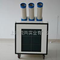 德国巴谢特移动空调BXT-MAC-85岗位降温制冷机点式多用途冷风机
