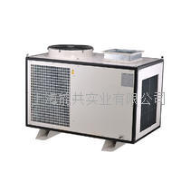 集装箱专用冷风机空调BXT-150工业移动空调岗位降温制冷机