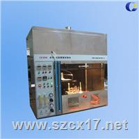 HVUL2 Horizontal Vertical Flame Test Chamber