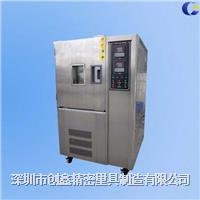 Temperature & Humidity Test Chamber