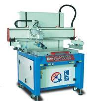 CQ—5070垂直式平面網印機