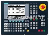 西门子802C数控系统维修 802C