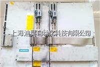 SIMODRIVE611U数控电源维修 SIMODRIVE611U