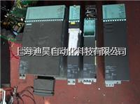 6SL3120-1TE21-8AB0维修