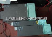 西门子S120电机驱动器维修 802DSL