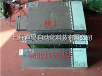 6SL3120-1TE28-5AA3维修
