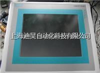 山东青岛西门子MP370黑屏维修
