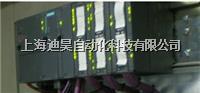 西门子CPU模块6ES7315-2AG10-0AB0维修