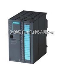 SIEMENS CPU模块6ES7315维修