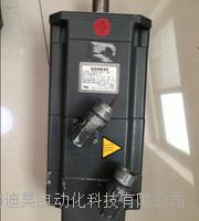 西门子1fk7伺服电机故障维修