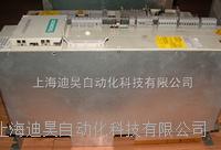 西门子电源模块黄灯不亮维修 SIEMENS西门子6SN1146电源维修中心