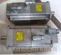 1FK7083-5AF71-1DG5维修 西门子伺服电机维修