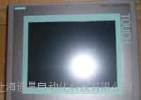 西门子触摸屏MP277启动黑屏维修价格