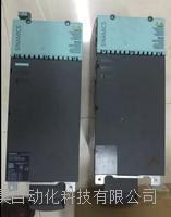 西门子s120驱动器维修服务中心 S120