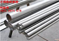 不銹鐵研磨棒 直徑6毫米到直徑400毫米