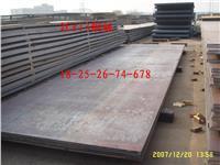 銀龍不銹鋼廠商供應2Cr13鋼板
