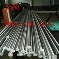 興化戴南鋼鐵廠生產1Cr17不銹鋼光圓 直徑30毫米