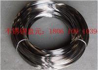 興化不銹鐵線材—銀龍1Cr11不銹鋼盤元 直徑10毫米