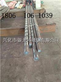 戴南供應2Cr13圓鋼 直徑90毫米