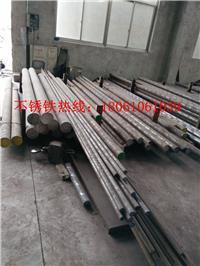 江蘇不銹鐵廠供應興化戴南2Cr13圓鋼 不銹鐵棒材直徑330毫米