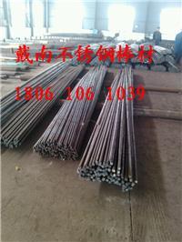 興化戴南易切削不銹鋼圓鋼—Y20Cr13圓鋼 易切削圓鋼直徑50毫米