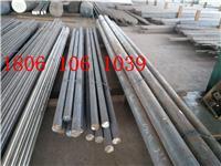 興化銀龍鋼廠生產SUS440C材質的圓棒 不銹鋼圓棒直徑65毫米