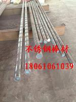 電機轉子用2Cr13圓鋼 直徑30和40毫米