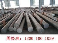 設備用鍛打直徑250毫米2Cr13圓鋼 不銹鐵棒材直徑250毫米