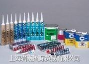 cemedine环氧树脂系粘合剂_施敏打硬EP331