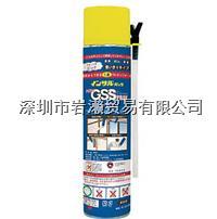 一液型简易发泡橡胶NEW-GS,ABC商会株式会社