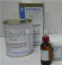 H-610环氧树脂接着剂,chemitech凯密
