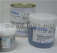 E-1385F环氧树脂接着剂,chemitech凯密