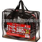 BC-380助推器电缆,daiji大自工業