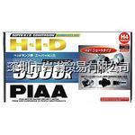 HH221SA大灯用转换,PIAA