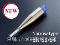 MUSASHI武藏,DPN-18G-3针头 DPN-18G-3