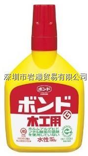 #05143环氧树脂接着剂,小西konishi