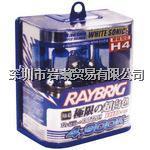 RR79卤素灯泡,RAYBRIGレイブリック
