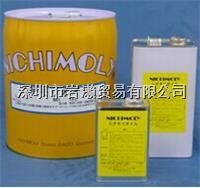 HTC Oil S150A,润滑油,日本DAIZO HTC Oil S150A