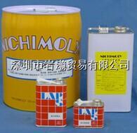 LAP-S Oil,滲透、防銹劑,日本DAIZO LAP-S Oil